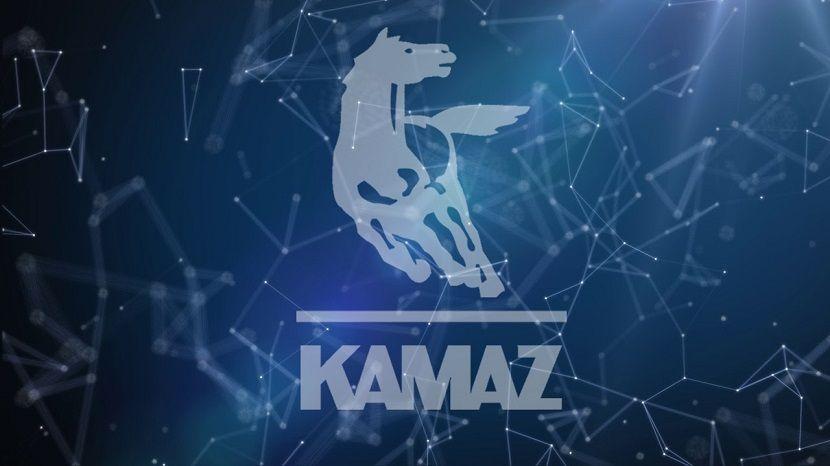 «КАМАЗ» возложил ответственность за заражение сотрудников на рынки и магазины