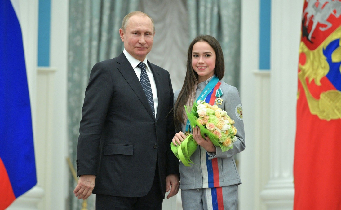 Алина Загитова потеряла 2 тысячи подписчиков после поста о поправках в конституцию