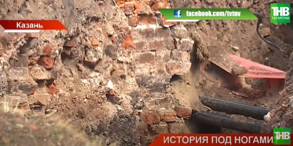 У стен казанского Кремля найдены останки старого фундамента – видео