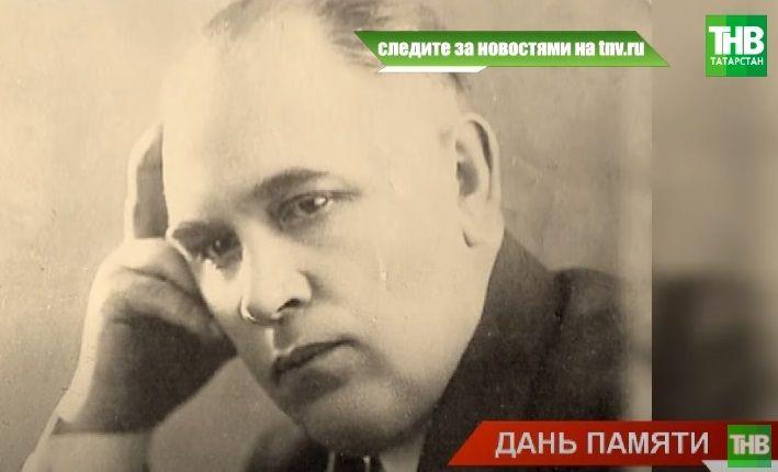 В Казани отметили 133 года со дня рождения знаменитого актера и режиссера Карима Тинчурина - видео