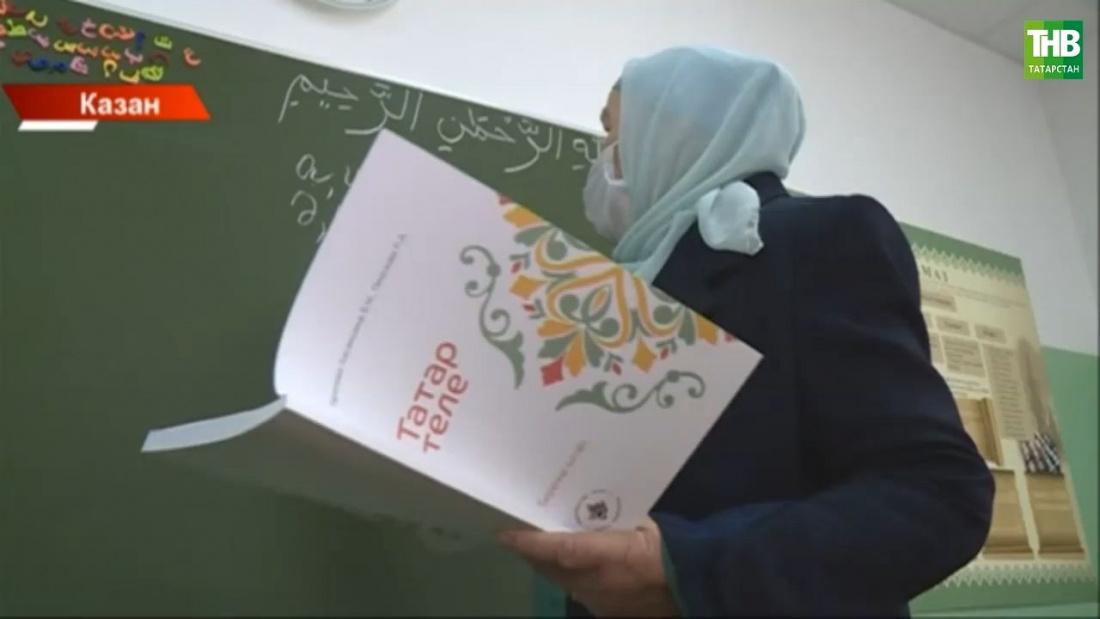 Татарстанның 100 мәчетендә татар телен өйрәтә башладылар
