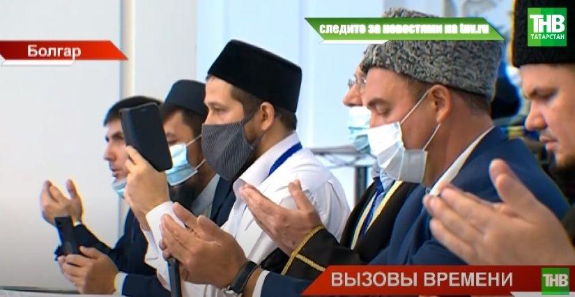 В Болгарской исламской Академии открылся второй международный форум - видео