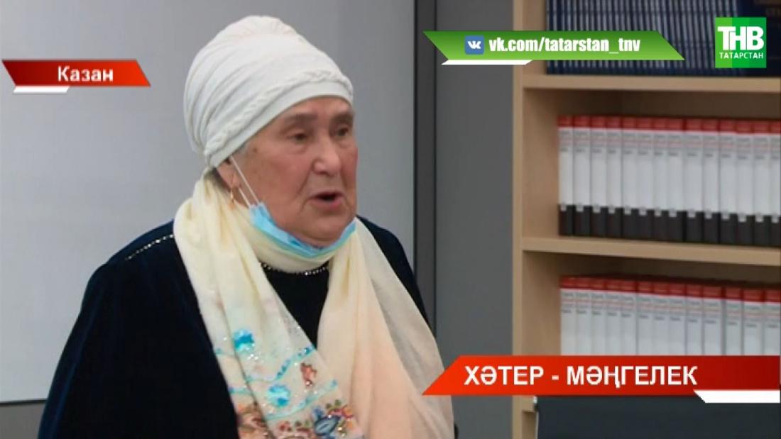 Күренекле татар язучысы Аяз Гыйләҗев кулъязмалары  архивка тапшырылды.