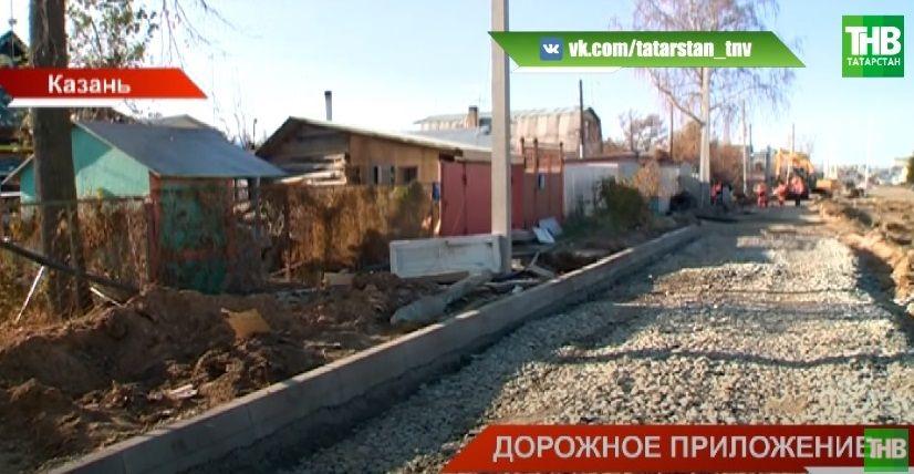 Жители казанского поселка Борисково обвиняют проектировщиков БКК в неправильных расчетах при строительстве – видео