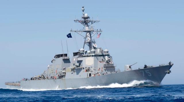 Американский эсминец Donald Cook вошел в акваторию Черного моря