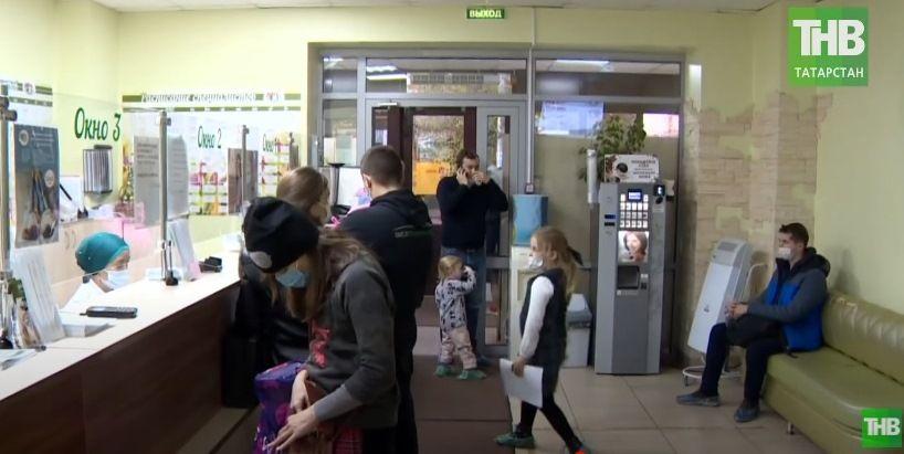 Выдают ли на самом деле в Татарстане лекарства от коронавируса? – видео