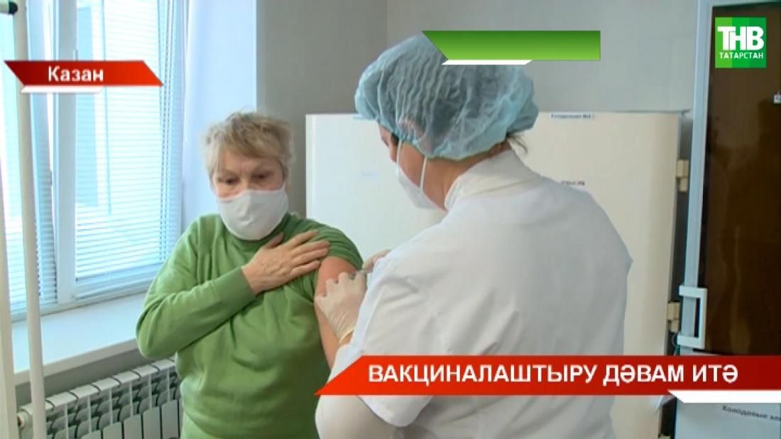 Татарстанга кайтартылган «Спутник Ви» вакцинасының 91 проценты тотылган инде