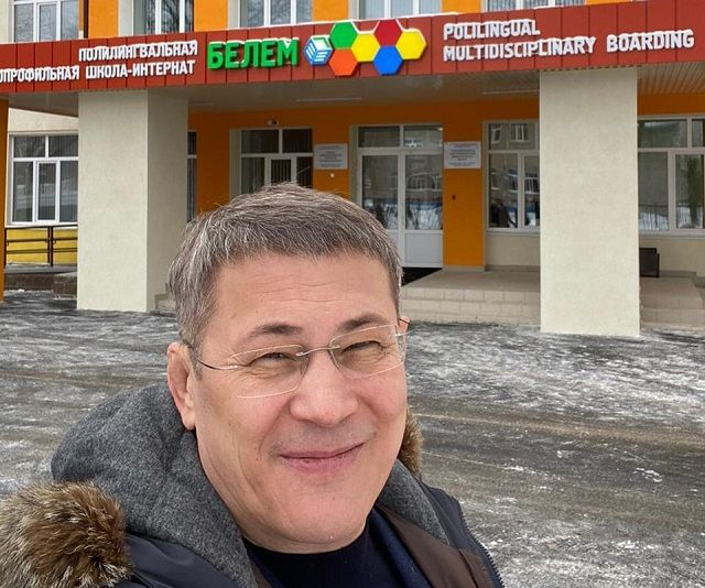 В Башкирии открыли полилингвальную школу с  изучением татарского языка