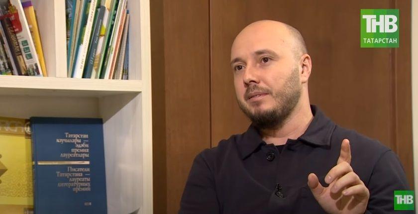 Руслан Айсин: «Язык принадлежит народу как чистое откровение» - видео