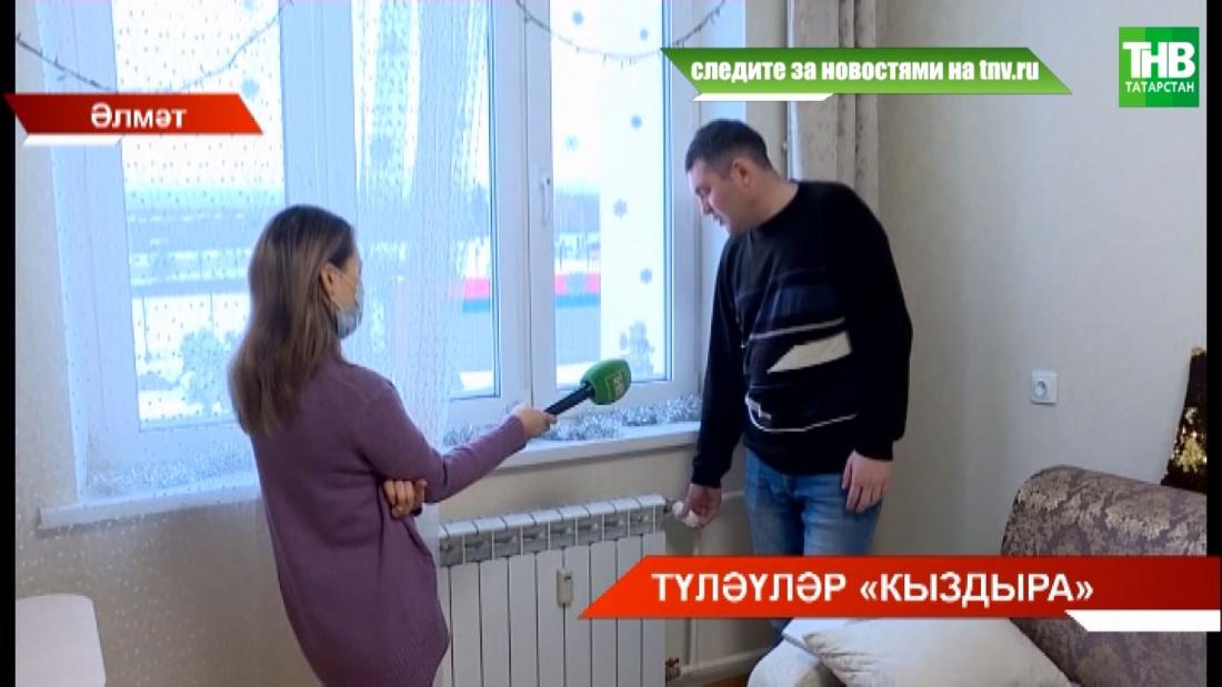 """Түләүләр """"кыздыра"""""""