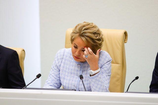 Валентина Матвиенко назвала информацию о ее пенсии в 450 000 рублей фейком