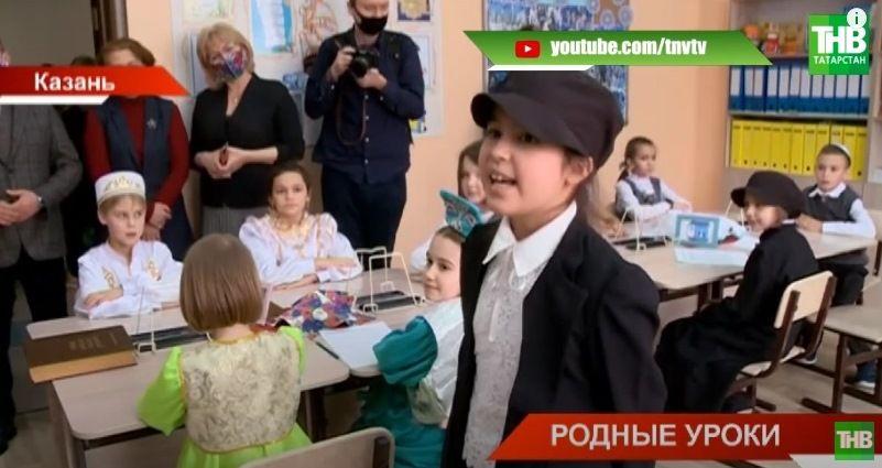 Как в одной из казанских школ дети 85 лет учатся в полилингвальной школе – видео