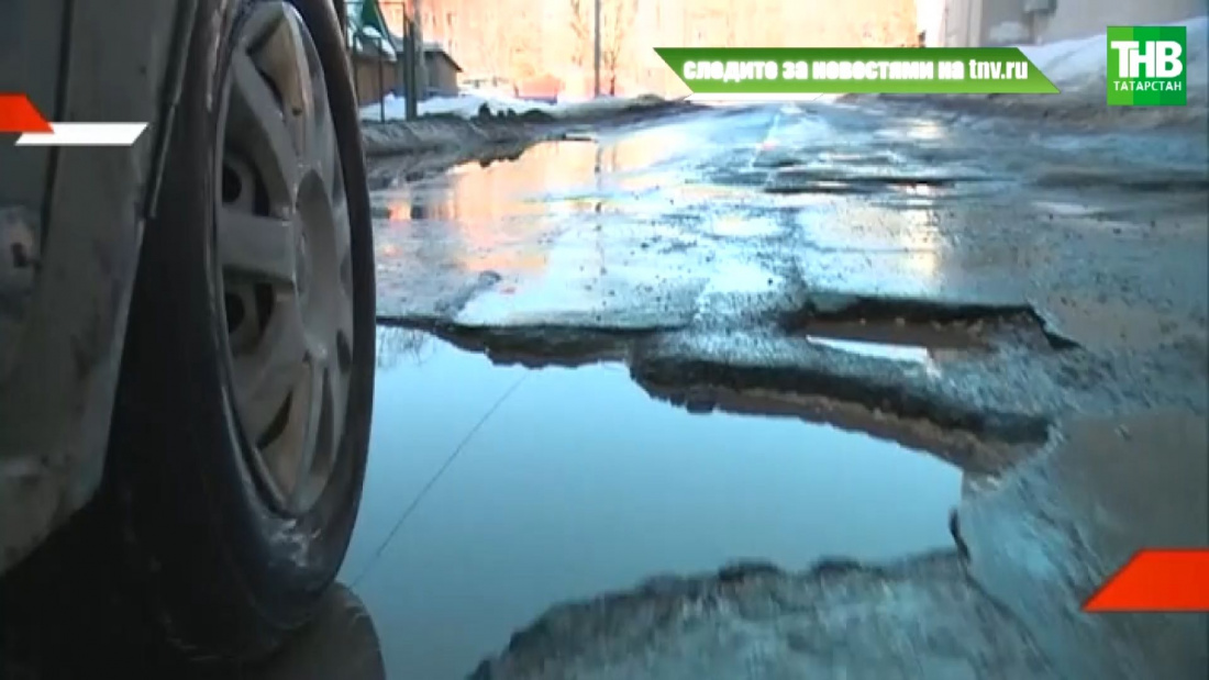 Быел Казан юлларындагы 45 мең квадрат мәйданда чокырларны тәртипкә китерәчәкләр