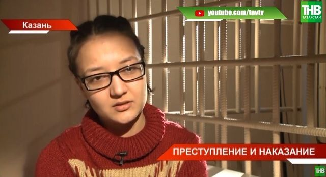 Последствия несанкционированных митингов в Татарстане: один осужден, еще двое ждут окончания следствия