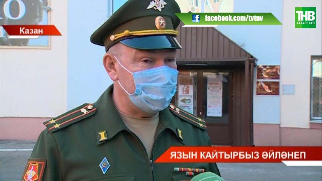 3 меңнән артык Татарстан егете хәрби хезмәткә китәчәк