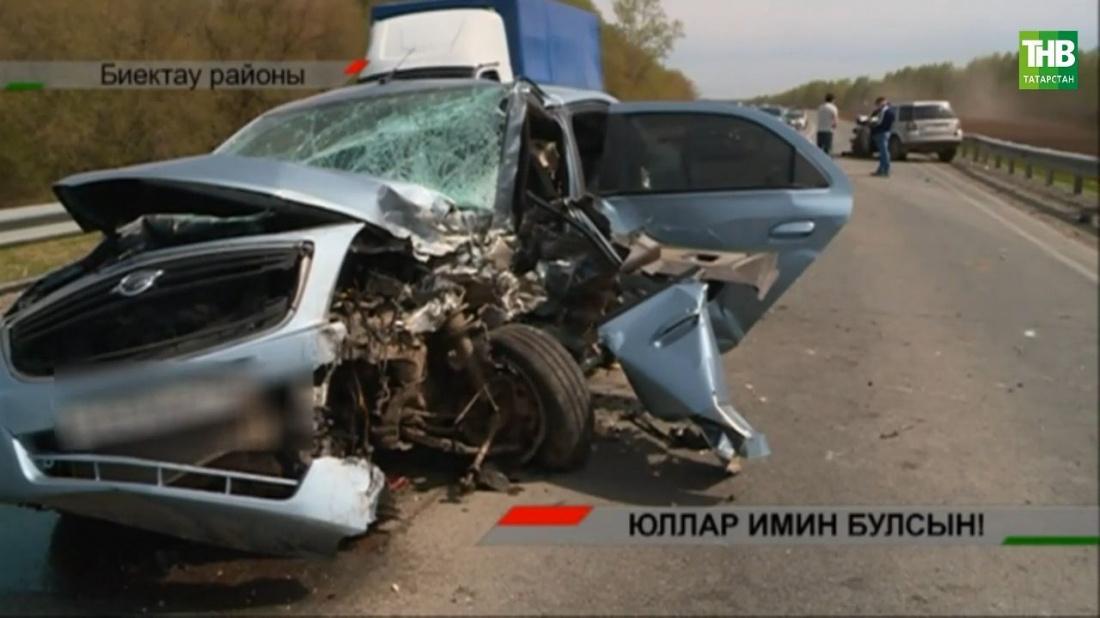 2021нче елда төрле аварияләрдә Татарстанда 73 кеше үлгән