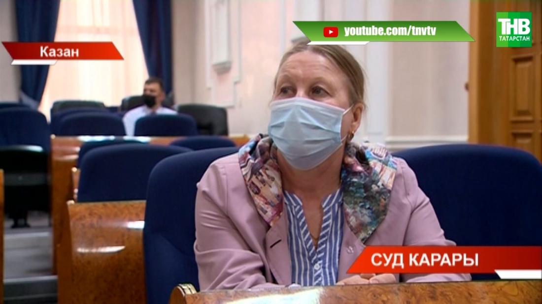 Татарстан Конституция суды Бөек Ватан сугышы ветеранының кызы биргән шикаять буенча карар чыгарды
