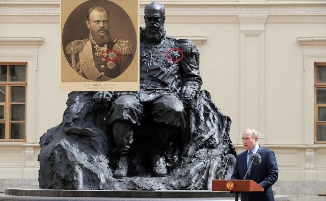 Размещенную скульптором на памятнике Александру III звезду Давида убрали