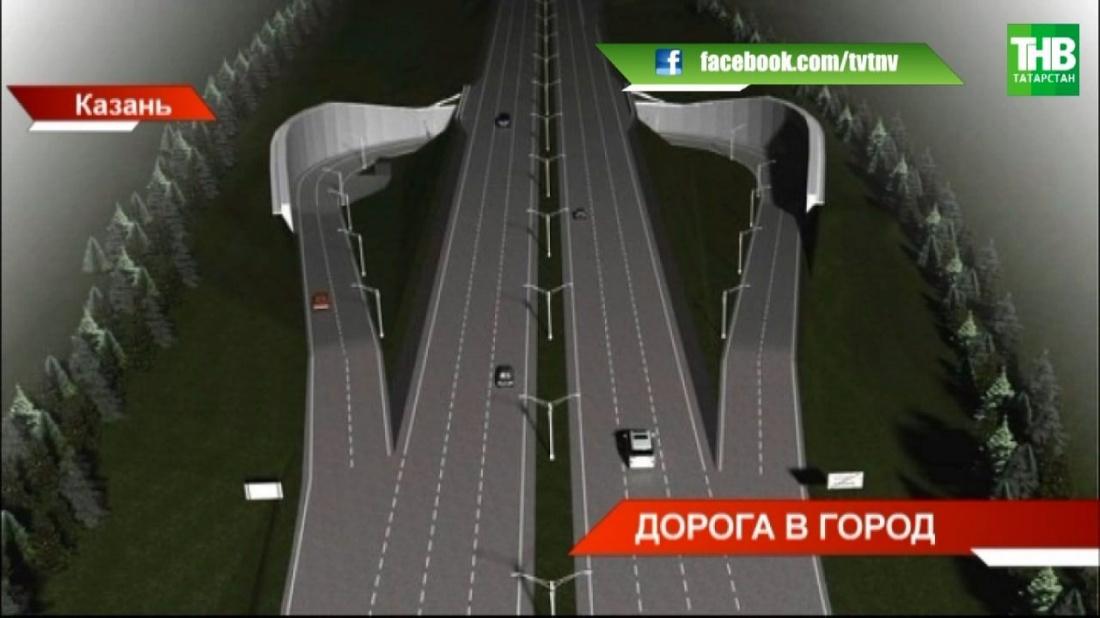 В Казани строительство разворотного узла в сторону аэропорта выполнили на 65%