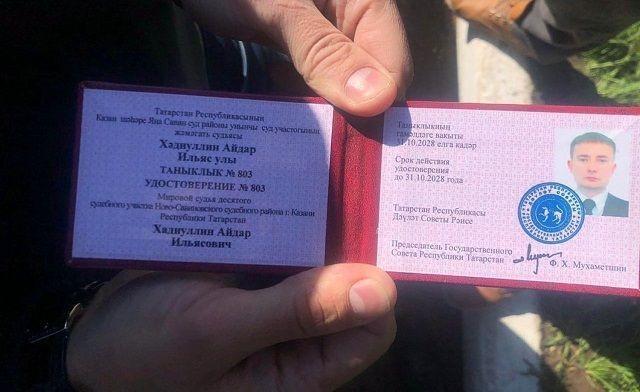 Татарстанский экс-судья стал фигурантом уголовного дела о наркотиках