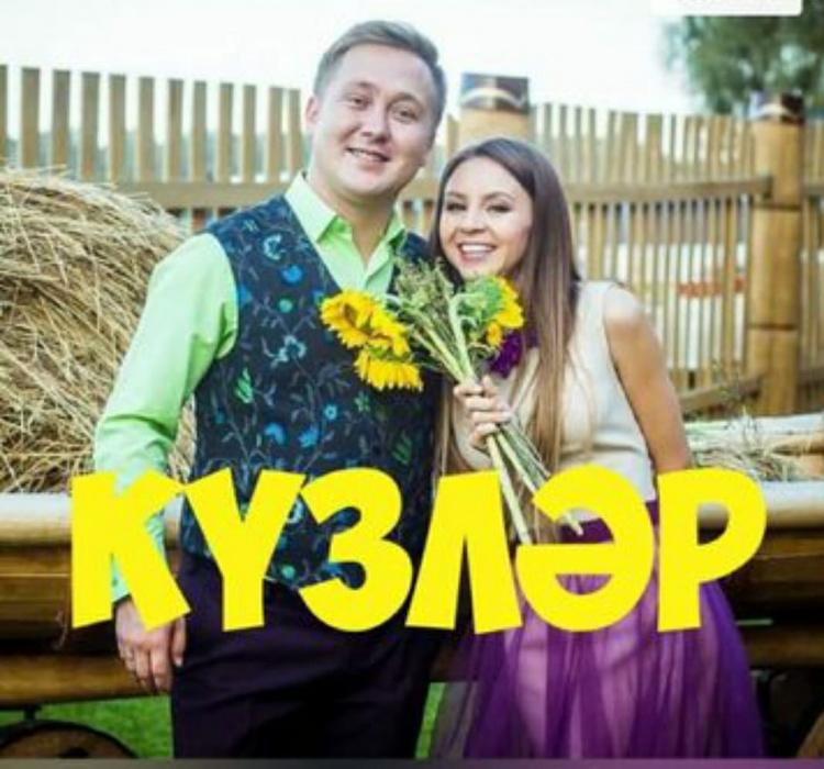 Ранис Габбазов һәм Гөлсирин Абдуллинаның яңа җырлары дөнья күрде