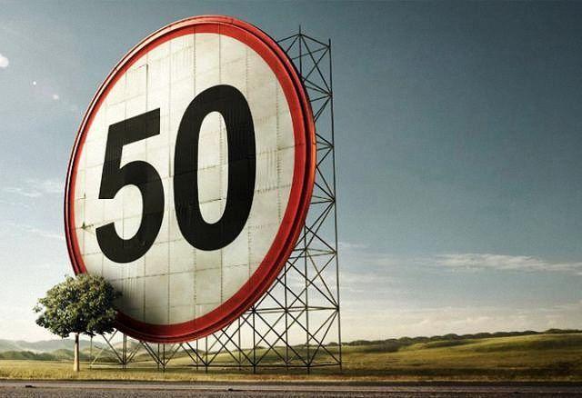 На двух участках трассы М7 в Татарстане снизили скорость движения до 50 км/ч