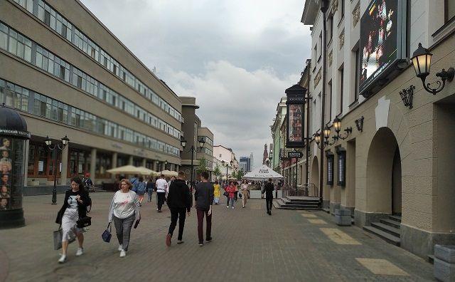 Жителям Татарстана напомнили о сокращенной рабочей неделе в июне