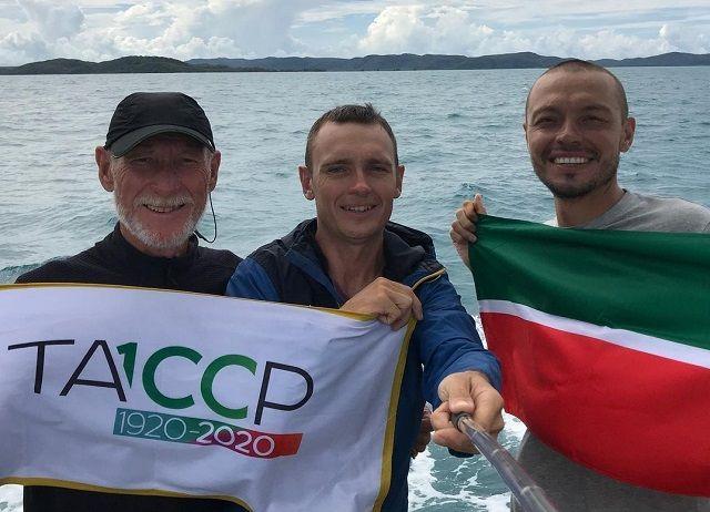 Татарстанские мореплаватели завершили кругосветное путешествие