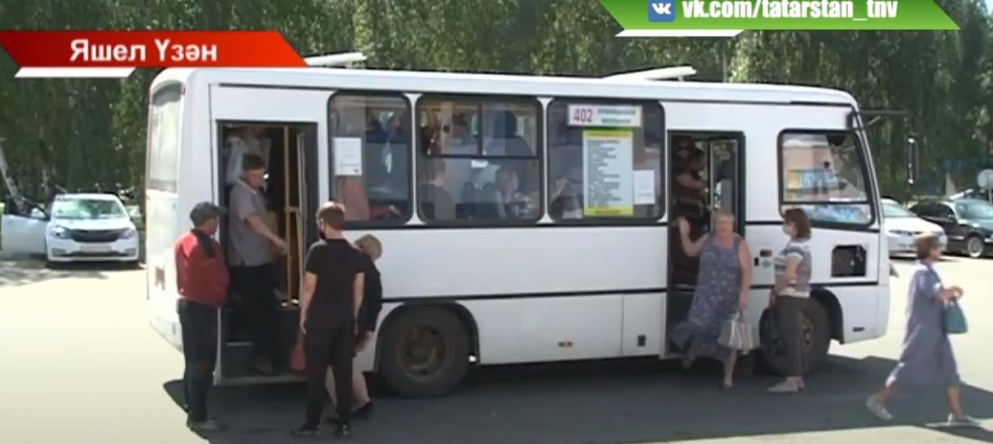 Автобус көтә торган зал урынына - көнкүреш техникасы кибете ачылган