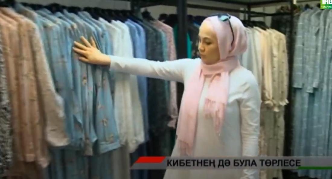 2021 елның 5 аенда анда Татарстан эшмәкәрләре  8 миллиард 300 миллион сумлык товар саткан
