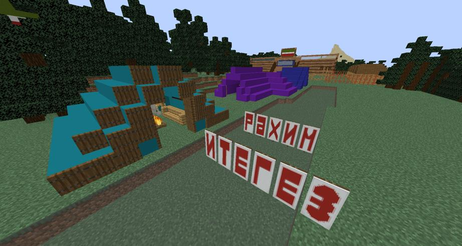 В популярной игре Minecraft отпразднуют виртуальный Сабантуй