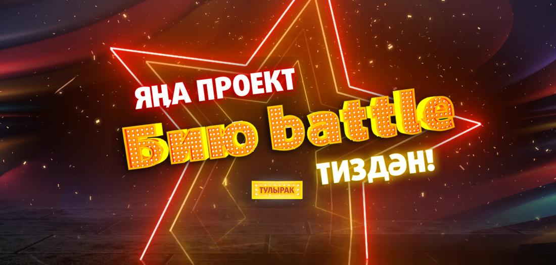 """""""ШАЯН ТВ""""да премьера!"""