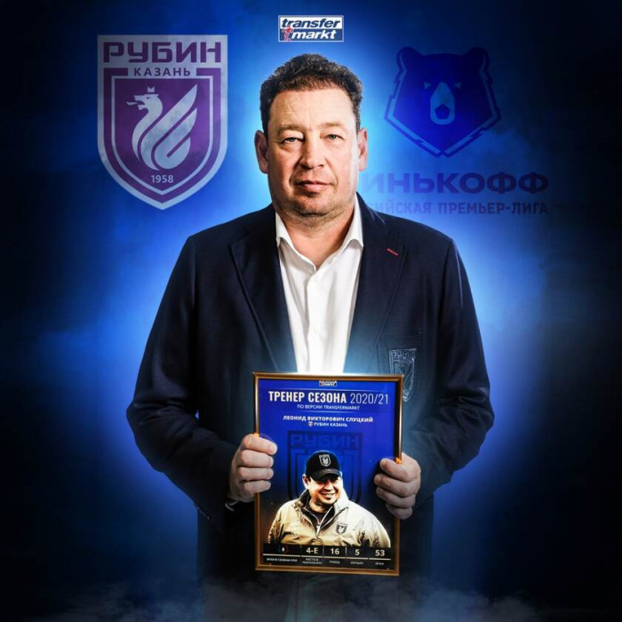 Леонид Слуцкий признан лучшим тренером РПЛ по версии Transfermarkt