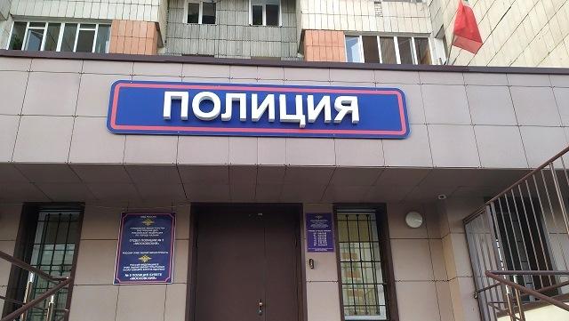 В МВД поступило более 100 заявлений от татарстанских вкладчиков Finiko