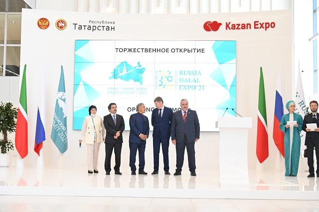 """Казанда""""Россия - Ислам дөньясы: KazanSummit 2021"""" ачылды"""