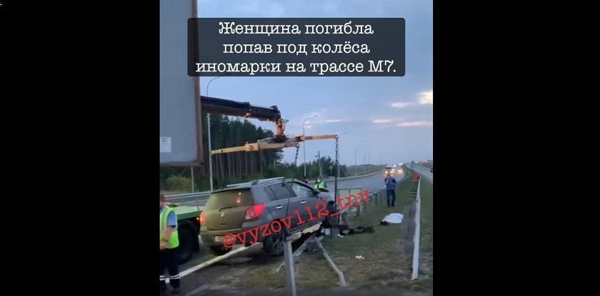 В Татарстане водитель иномарки сбил насмерть женщину с ребенком