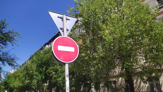 Казанда ике атнадан артык Тихорецк урамы буенча хәрәкәтне туктатачаклар