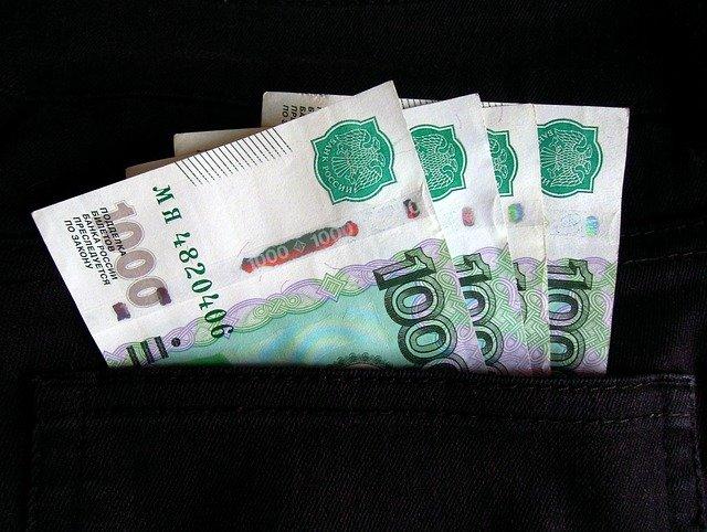 Эксперт назвал основные признаки финансовой пирамиды