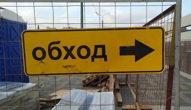 Казанда Мөштәри һәм Толстой урамнары буенча транспорт хәрәкәте чикләнде