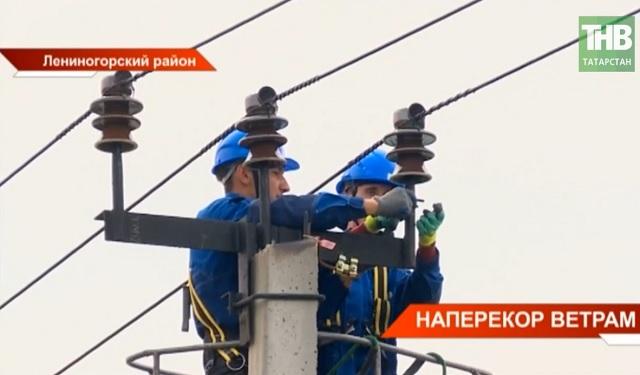 Татарстанның Лениногорск районында электр тапшыру линияләрен төзекләндерү эшләре дәвам итә