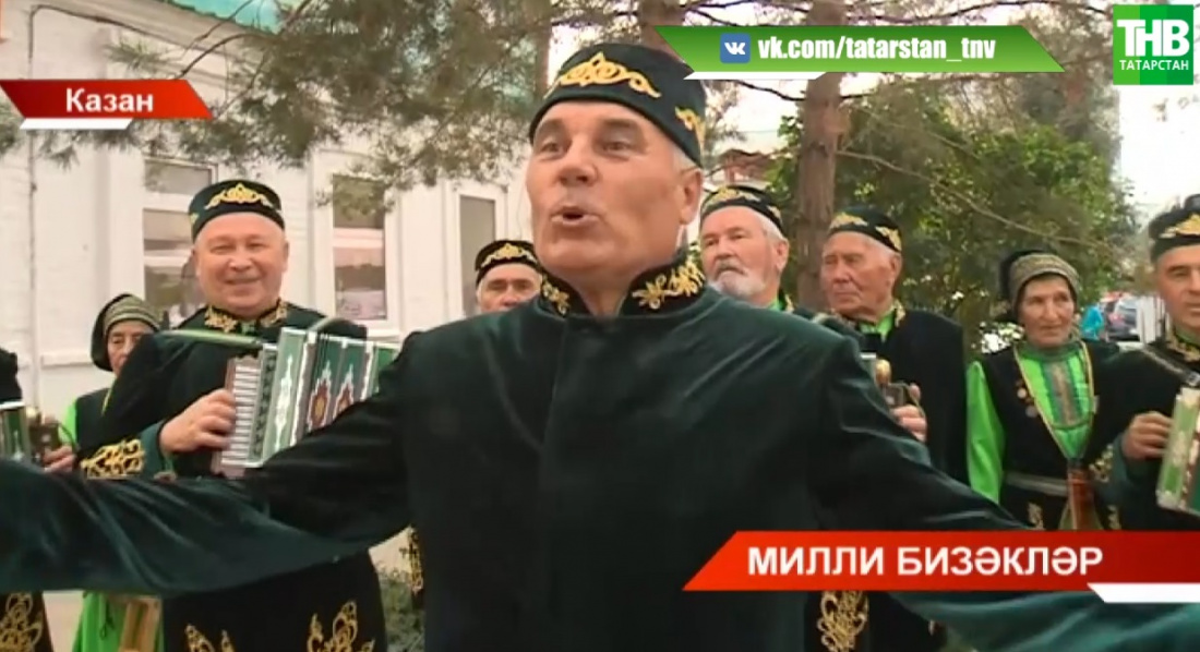Казанның Шиһабетдин Мәрҗәни һәм Каюм Насыйри урамнарында милли рух хөкем сөрде