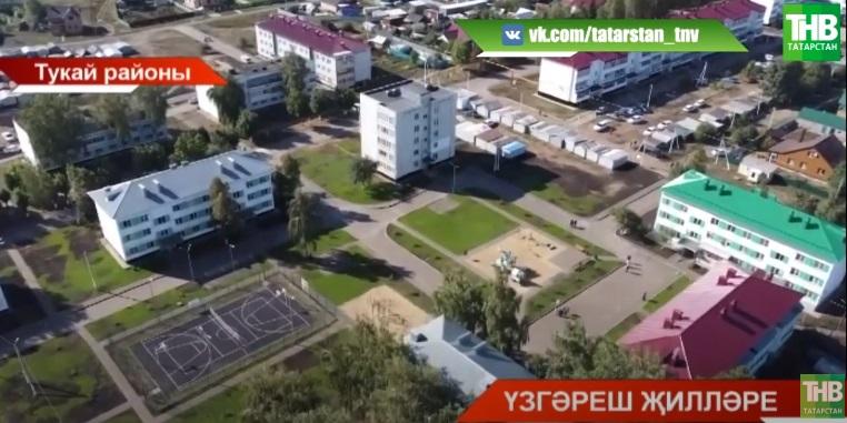 Илкүләм һәм республика программаларының районнарда үтәлешен Рөстәм Миңнеханов тикшерде