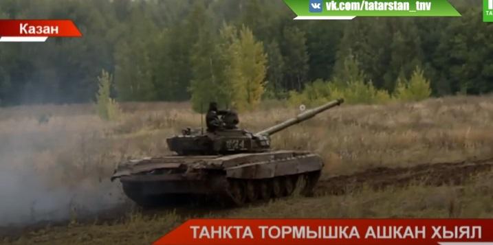 Казанның танк училищесында 6 яшьлек Егор Еремеевның хыялын чынга ашырдылар