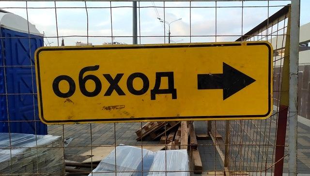 Власти Казани предупредили об ограничении автодвижения по улице Щапова