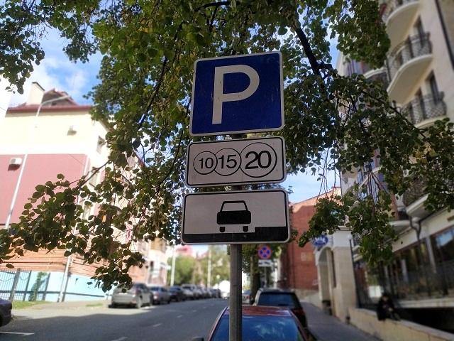 Власти Казани продлили льготный режим работы парковок до 30 октября