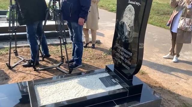 На надгробной плите народной артистки РТ Хамдуны Тимергалиевой допустили ошибку