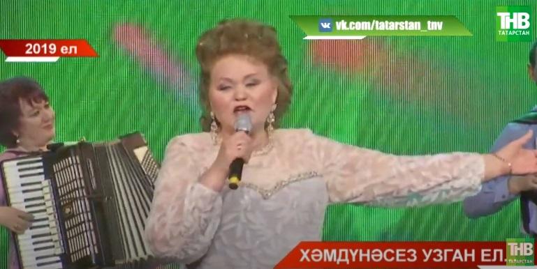 Хәмдүнәсез узган ел - Татарстанның халык артисты турында репортаж