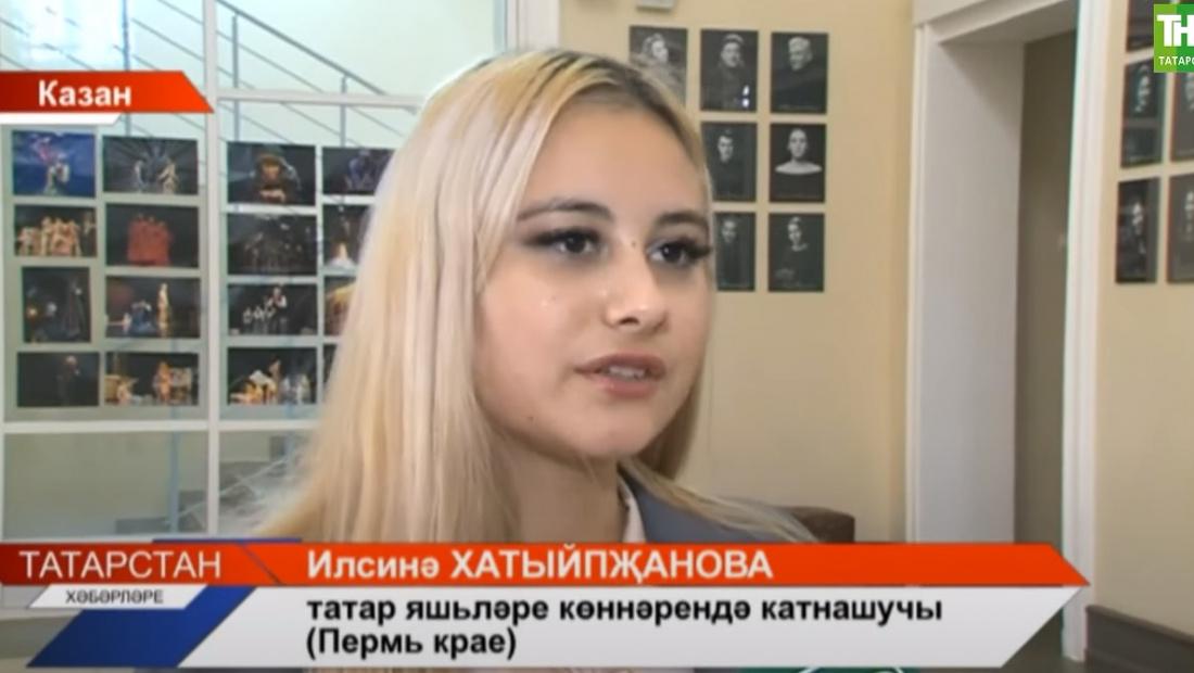 Казанда татар яшьләре көннәре форумы уза