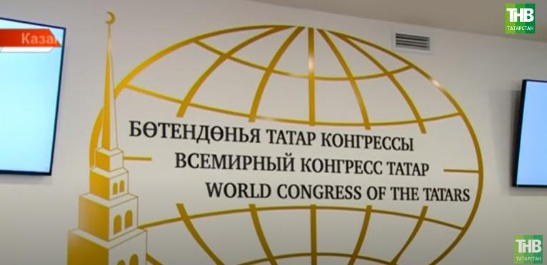 Казанга Милләт җыенына 70 төбәктән 500 татар киләчәк