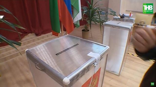 В Татарстане стартовало голосование на выборах депутатов Госдумы